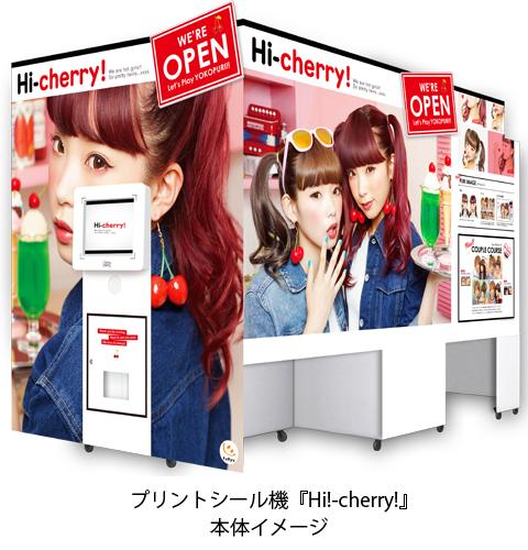 hi_cherry01